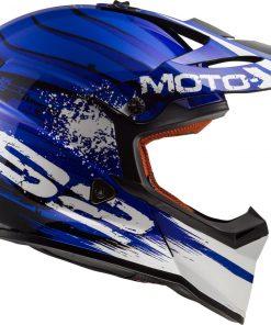 Casco moto LS2 FAST GATOR